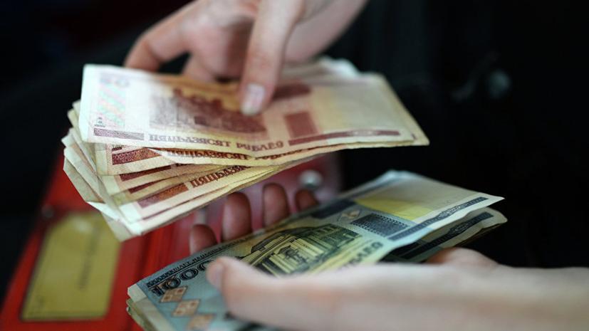 ВВП Белоруссии вырос в 2018 году на 4,4%