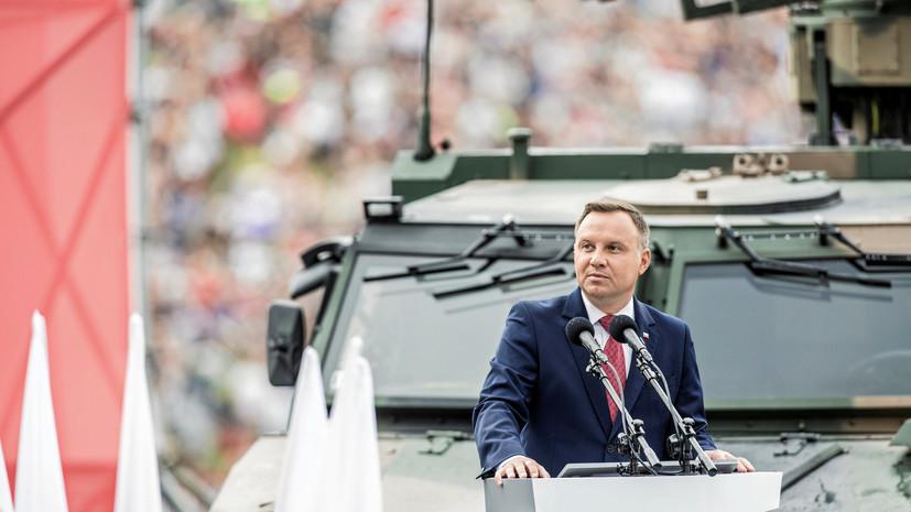 «Почти национальная идея»: зачем Польша добивается размещения военных баз США на своей территории