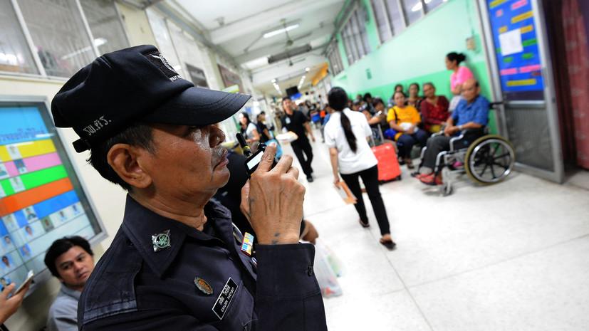 В Таиланде полиция разыскивает россиянина в связи с расследованием крупной