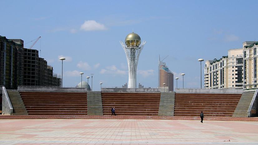 Посол по особым поручениям Министерства иностранных дел Казахстана Зульфия Аманжолова