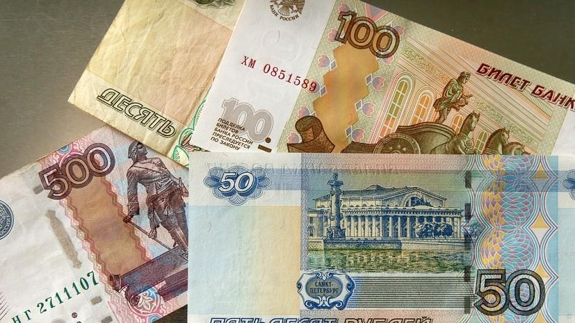 На открытии торгов рубль повышается к доллару и снижается к
