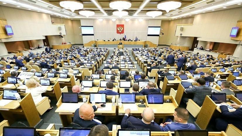 В Госдуме предлагают ограничить долю сетевых ретейлеров в малых населённых пунктах