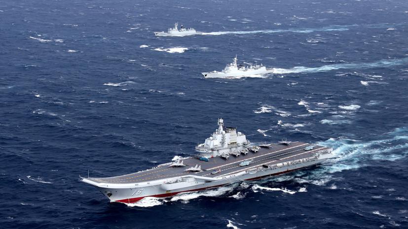 Соединённые Штаты видят серьёзную угрозу в растущей военной мощи Китая.