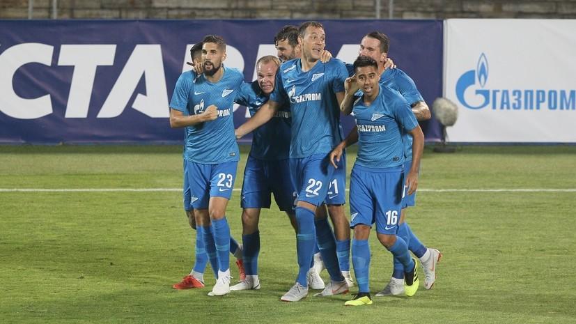 Испанская газета Marca прокомментировала выход санкт-петербургского «Зенита» в четвёртый квалификационный
