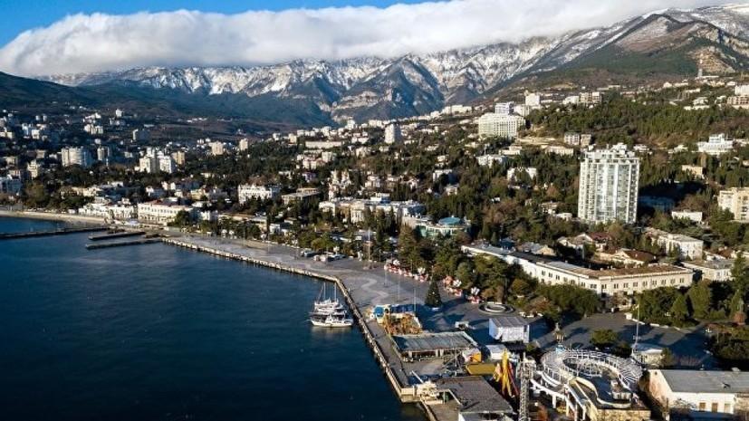 На Украине вышла книга с изображением Крыма в составе России