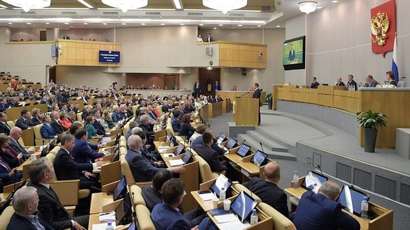 В Госдуме предложили ввести в России «класс возможностей» для выпускников школ