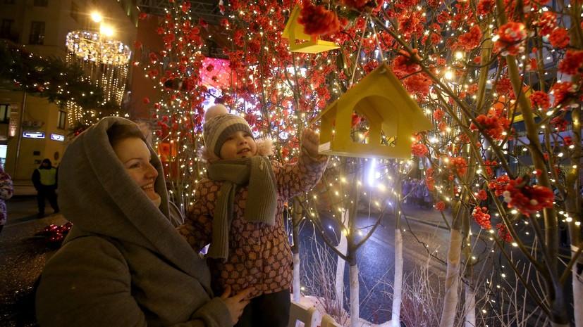 Названы самые популярные для празднования Нового года города России