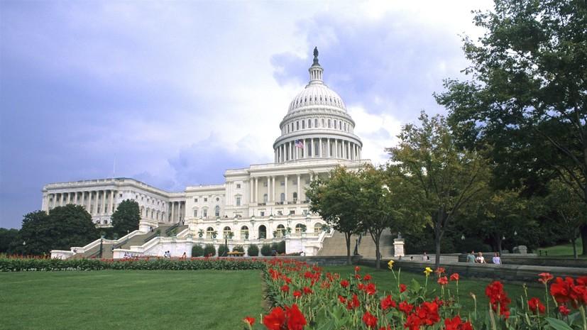 В конгресс США внесён законопроект, в котором предлагается «стимулировать торговлю