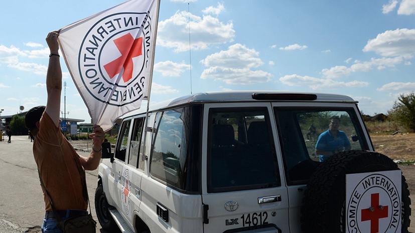 ВДНР проинформировали обобстреле служащих Красного Креста состороны ВСУ