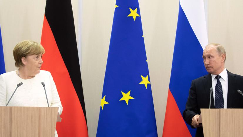 Меркель заявила, что не стоит ждать особых результатов от переговоров с Путиным