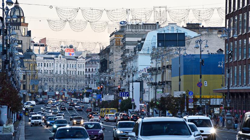 В Госстате Украины сообщили о сокращении численности населения страны