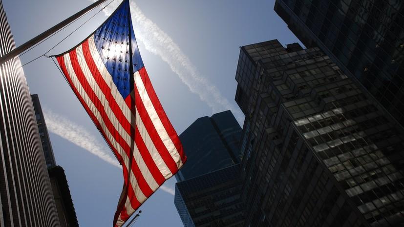Соединённые Штаты внесли в санкционные cписки четырёх физических лиц и