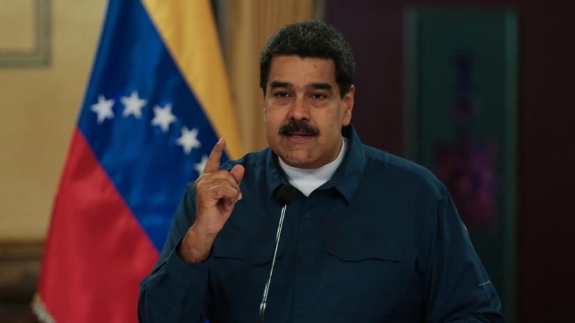 США призывают власти Венесуэлы проявлять сдержанность и уважать закон во
