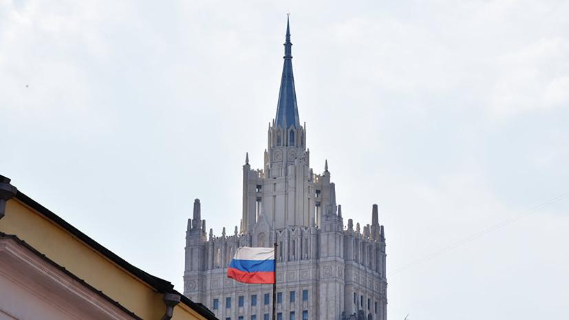 Эксперт прокомментировал протест России в адрес США из-за ситуации с диппредставительствами