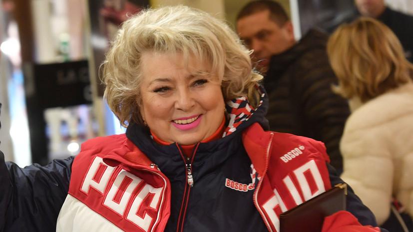 Тренер Татьяна Тарасова прокомментировала решение Международного союза конькобежцев (ISU) обнулить