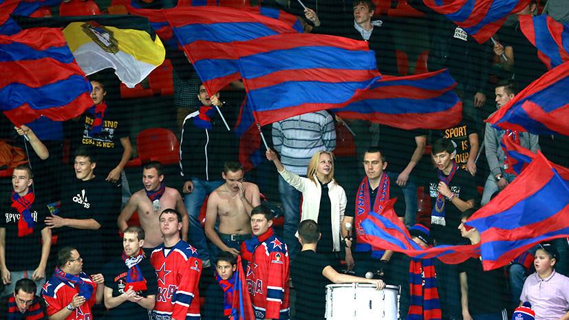 Фанаты хоккейного клуба ЦСКА планируют бойкотировать матчи команды на стадионе