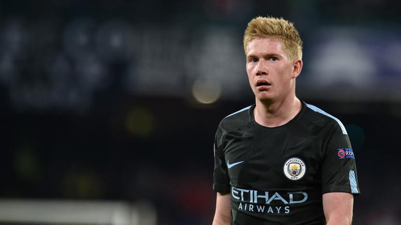 Главный тренер«Ливерпуля»Юрген Клопппрокомментировал травму бельгийского полузащитника «Манчестер Сити»Кевина Де Брёйне.
