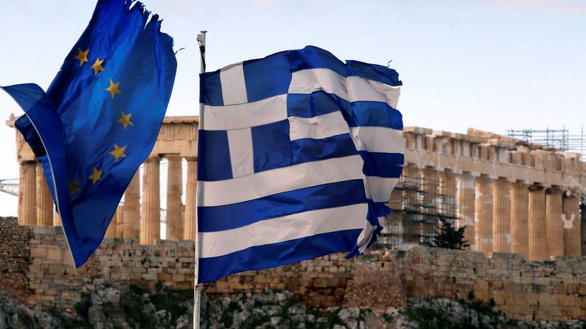 Экономическая ситуация в Греции остаётся сложной, несмотря на возвращение экономического