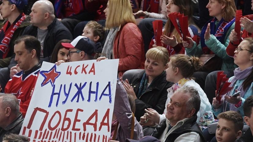 Ветеран ЦСКА и чемпион мира по хоккею Александр Волчков сказал,