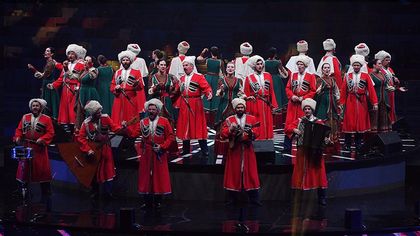 Кубанский казачий хор спел насвадьбе руководителя МИД Австрии
