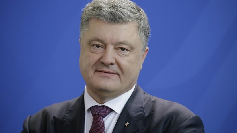 Порошенко подписал закон о запрете взыскания Россией средств с «Укроборонпрома»