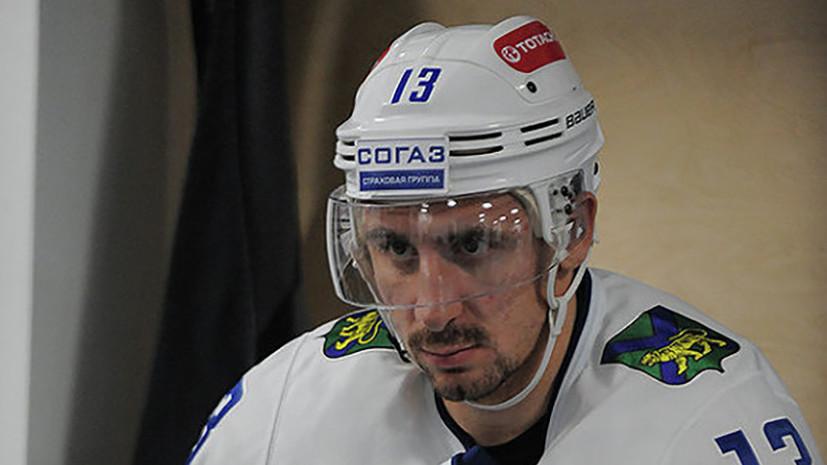 Профсоюз хоккеистов выделит средства Мнацяну для прохождения курса лечения от рака
