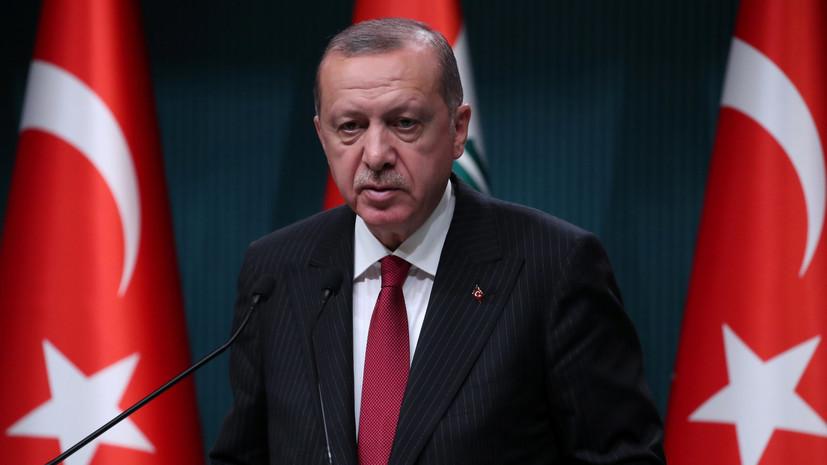 Эрдоган переизбран председателем правящей партии