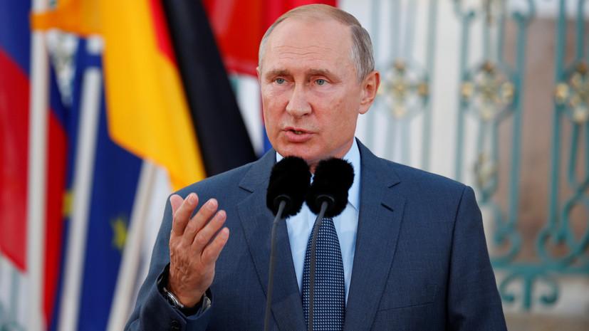 Путин оценил свою поездку на свадьбу главы МИД Австрии