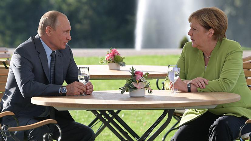 Диалоги в Мезеберге: Владимир Путин и Ангела Меркель заявили о готовности решать спорные вопросы