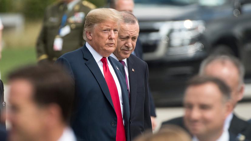 «Давление США будет значительным»: стоит ли Турции опасаться «экономического переворота»
