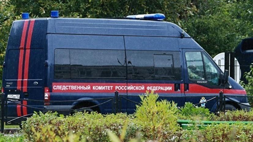 СК возбудил дело после убийства женщины её супругом у магазина в Москве