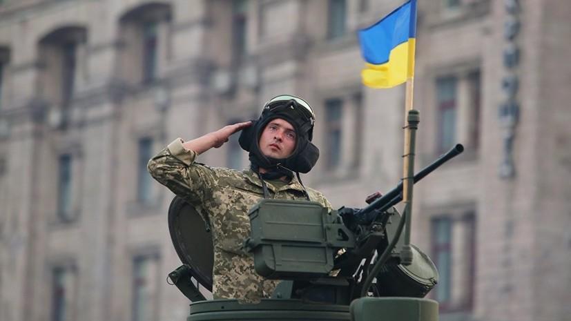 Русский специалист назвал новые образцы украинской военной техники «муляжами»