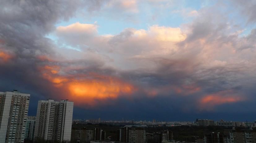 В Московском регионе 20 августа объявлен «жёлтый» уровень погодной опасности