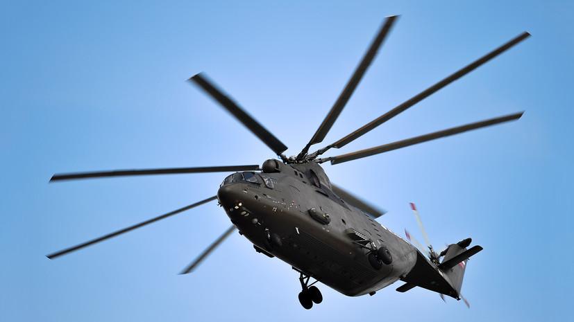 Небесный тяжеловес: модернизированный вертолёт Ми-26 совершил свой первый полёт