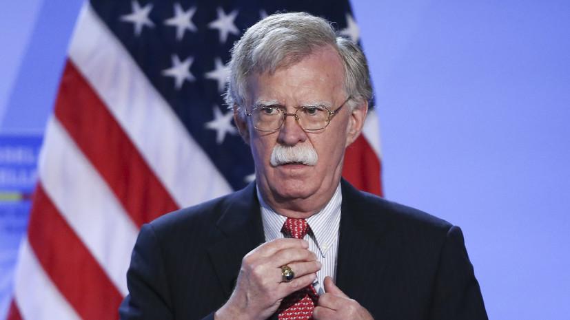 Болтон: США опасаются вмешательства Китая, Ирана, КНДР и России в выборы в 2018 году