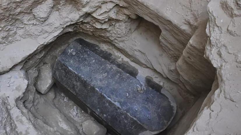 Египетские учёные рассказали о погребённых в гигантском чёрном саркофаге