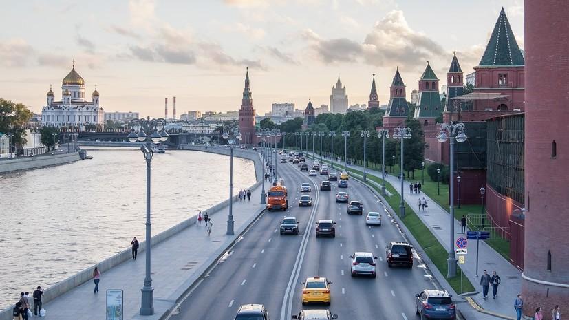 Синоптики предупредили о грядущем похолодании в Москве