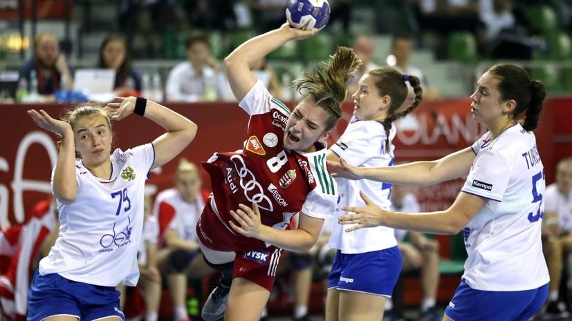Женская юниорская сборная РФ погандболу выиграла чемпионат мира