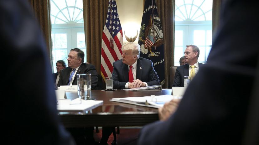 Президентское управление: с чем связана новая волна противостояния Трампа и американских СМИ