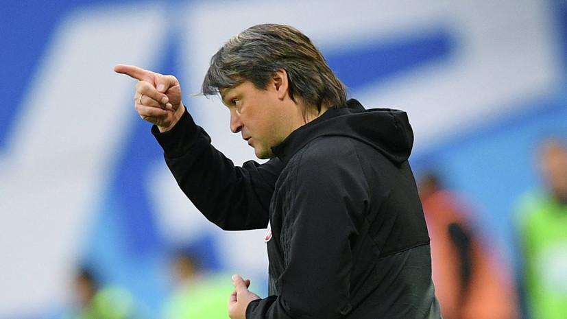 Футбольный клуб СКА-Хабаровск официально объявил о назначении Евсеева главным тренером