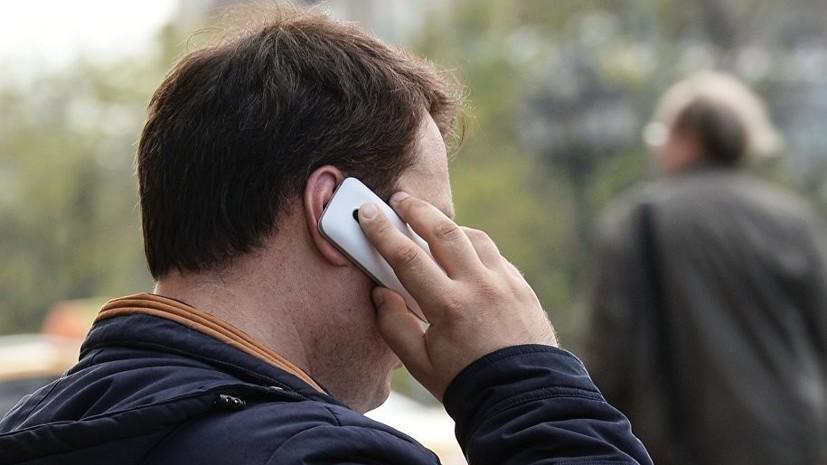 Мобильные операторы назвали даты отмены роуминга в России