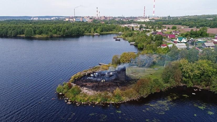Реставрацию сгоревшей в Кондопоге церкви оценили в 100 млн рублей