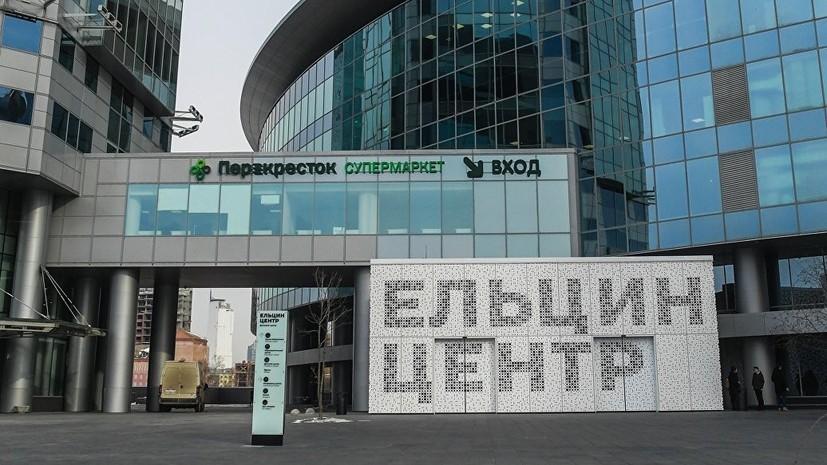 В «Ельцин Центре» прокомментировали заявление Руцкого о поведении экс-президента во время путча