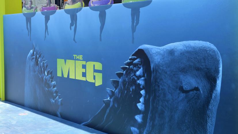 Американский триллер Джона Тертелтауба «Мег: Монстр глубины» c Джейсоном Стэйтемом