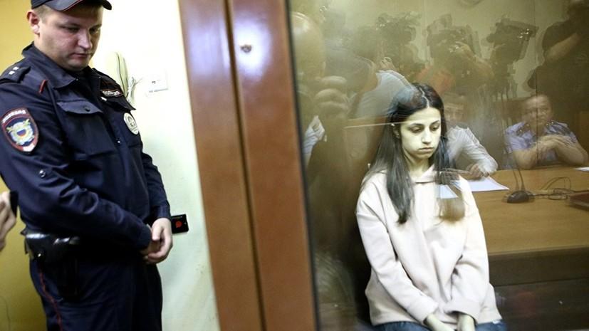 Суд признал законным арест сестёр Хачатурян