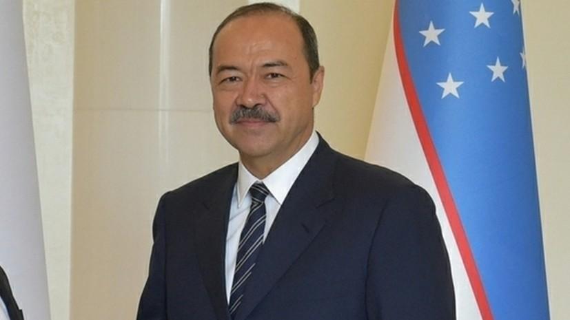 Премьер-министр Узбекистана Абдулла Арипов получил травмы во время в ДТП