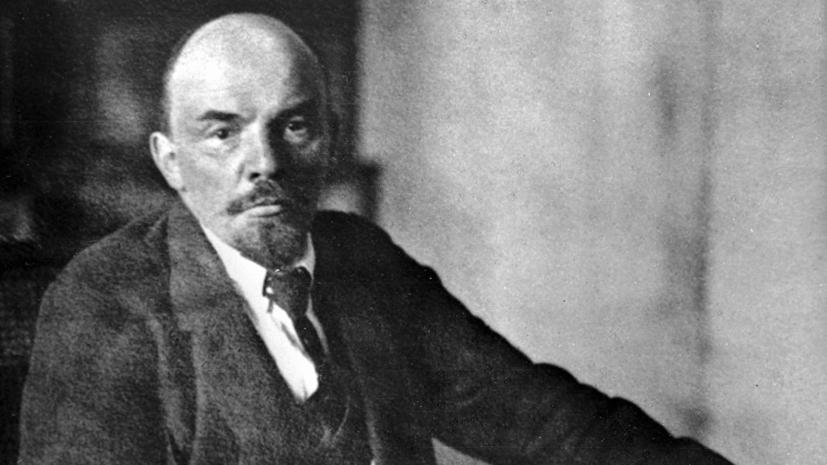 Рассекречены материалы дела о покушении на Ленина