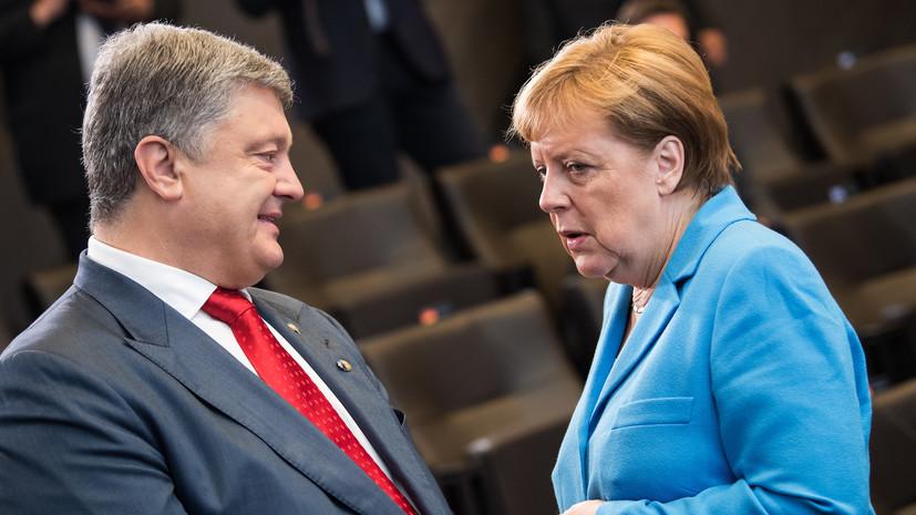 Президент Украины Пётр Порошенко провёл телефонный разговор с канцлером Германии