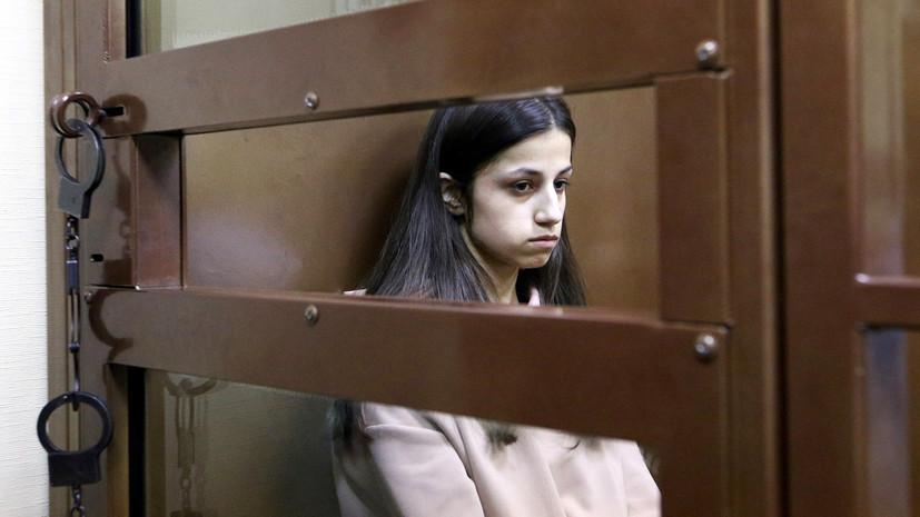 Суд не выпустил сестер Хачатурян из-под стражи