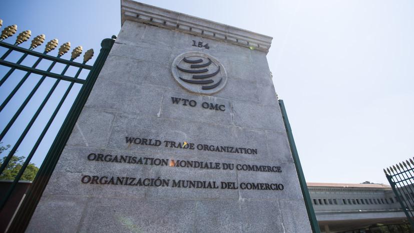 Турция инициировала спор в ВТО по пошлинам США на сталь и алюминий